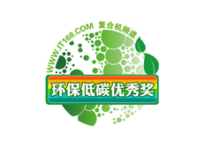 2015年度复合机产品线环保奖项