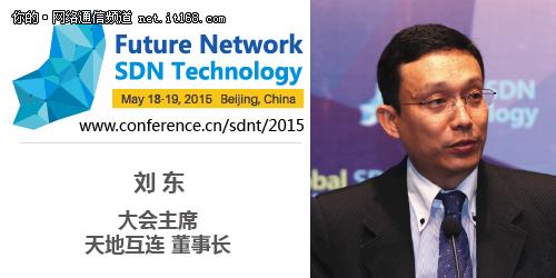 网络井喷式增长 SDN/NFV成未来网络趋势