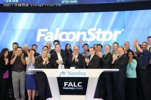 飞康正式发售FreeStor软件定义存储平台