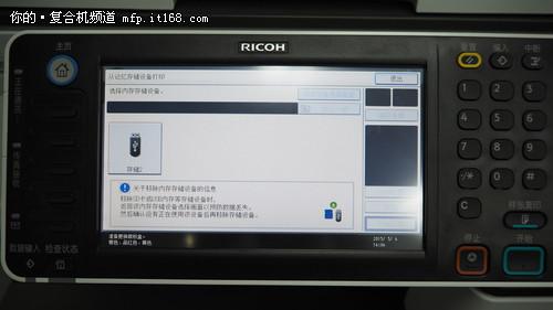 彩色触摸大屏幕 智能设计理念