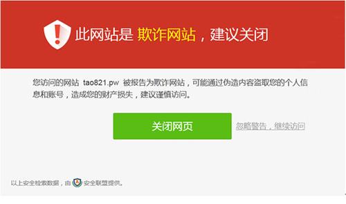 搜狗浏览器主页