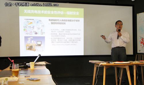 无线充电联盟WPC将发力中国市场