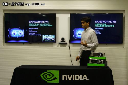 GameWorks VR