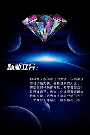 星际传奇召唤科幻DNA 星际文化亟待开发