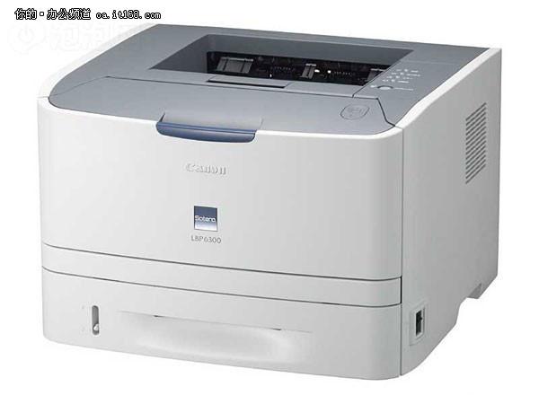 中小企业文印首选 佳能LBP6300售价3499