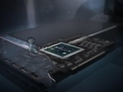 三驾马车齐来 AMD旗舰Fiji显卡爆猛料