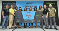 华擎签约顶级女子战队Logi-A Team