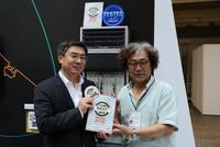 华为获Interop金银奖,创新ICT使能产业