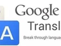 """""""机器翻译""""技术到底有哪些现实应用?"""