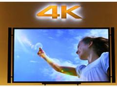 华曦达DVB-T2 4K机顶盒 迎合印尼4K电视
