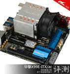 地球最强小板 华擎X99E-ITX/ac主板评测