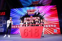 刷新记录 京东618手机销量突破400万台