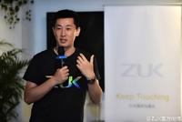 U-Touch重定义Home键 ZUK产品细节公布