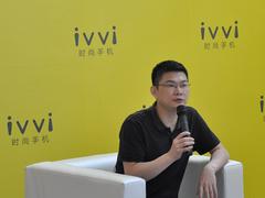 高颜值+公开市场布局 专访ivvi张光强