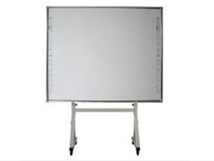 科教首选 鸿合HV-I382交互式电子白板促