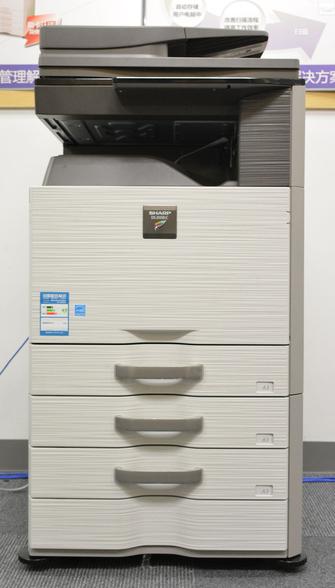 夏普DX-2008UC经济型彩色数码复合机