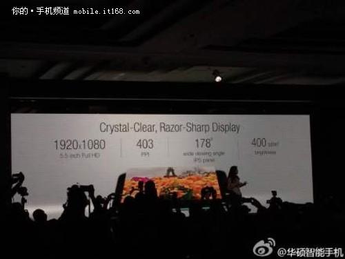 前置1300万像素 华硕超强自拍手机发布