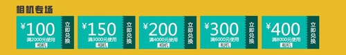 中端首选单反 佳能EOS 750D仅售4599元