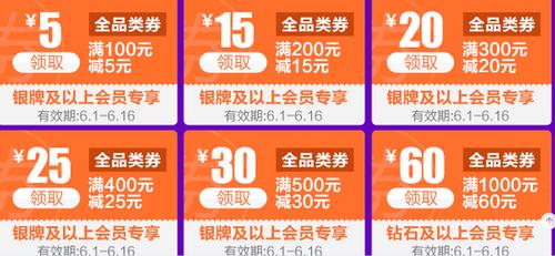 3TB超大容量 东芝台式机硬盘549元包邮
