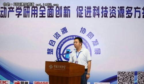 """互联网+新表达,华三""""云合""""政务信息化"""