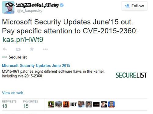 卡巴斯基:攻击IT安全企业非常愚蠢