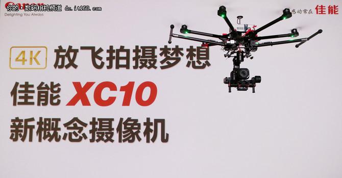 佳能4K新概念数码摄像机将全面上市