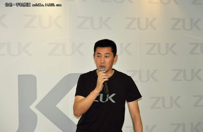 软硬件都强悍 ZUK Z1手机本月发布