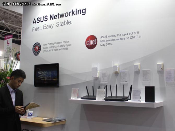 购买无线路由器的五个标准总结