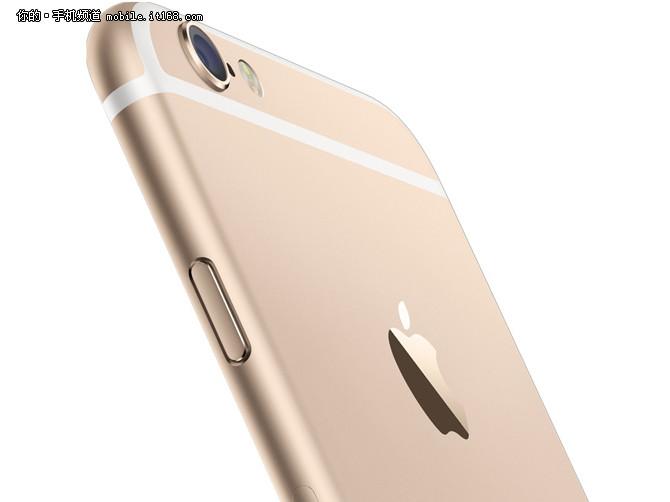 苹果新专利曝光 iPhone外观有望获改善