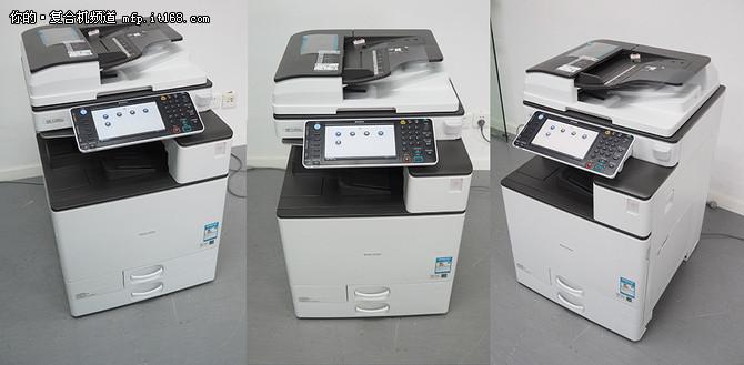 理光MP C2011SP彩色数码复合机