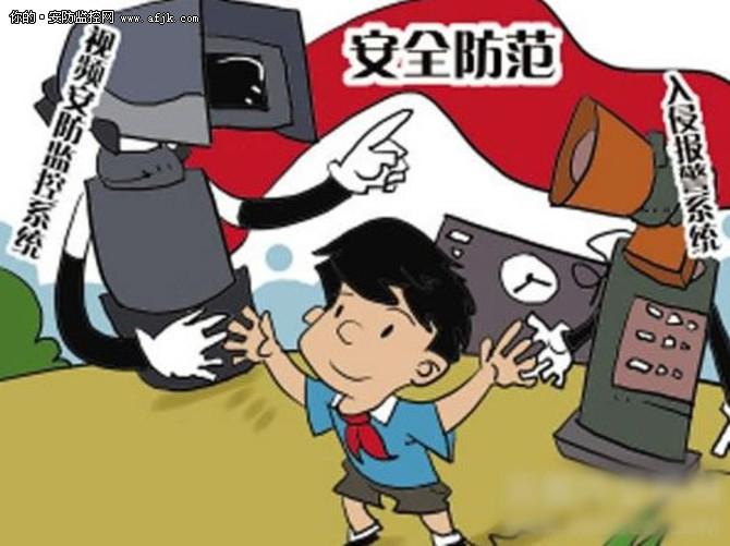 漫画-应用实战 视频门禁报警系统电源选择图片