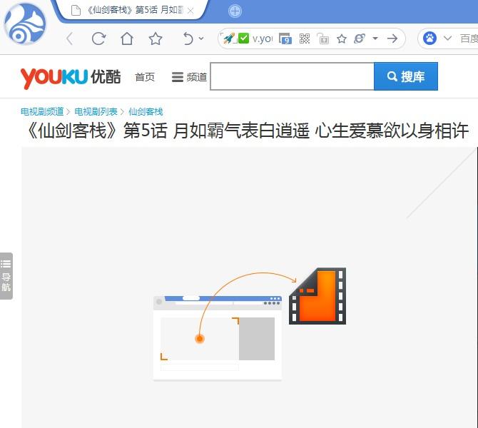 四大主流PC浏览器评测:看视频 谁更牛