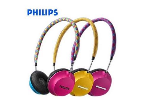 史最低 飞利浦头戴耳机国美在线仅售226