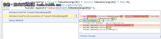 VS2015与.NET 4.6开放下载 3大亮点解析
