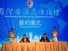 华云数据与华卫安保达成战略合作协议