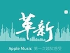 史上最快太极越狱3K助手发布iOS8.4越狱
