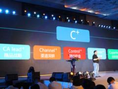 首款电信天翼CA手机 酷派C+战略发布