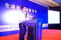 NSC2015腾讯马斌:互联网+安全四大前提