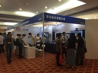 华为闪耀2015多媒体通信产品展示会