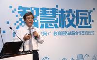 同济吴志强:可持续发展的智慧同济校园