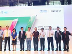 借力天翼 OPPO R7 Plus电信版正式发布