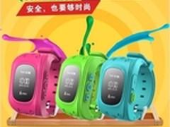 Q50儿童智能手表 石家庄顺辉电子热售中
