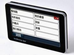 时尚外观超值GPS 任我游N510仅售499元