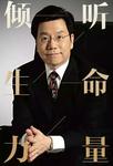 李开复上海之行为什么选择了蜻蜓FM?