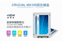 超值好价 英睿达MX100 128G SSD低至499