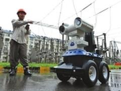 北京电力公司启用智能机器人巡检电网