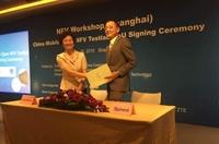 思博伦签约成为中国移动Open NFV实验室