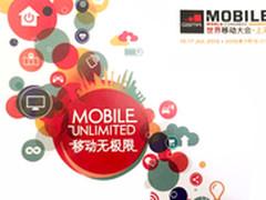 不断发展的MHL MWC.上海现场莱迪思专访