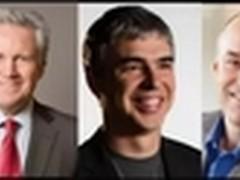 物联网行业排名前5名的总裁