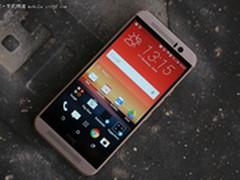 苏宁818大促 HTC One M9w暴降至2999元
